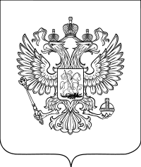 Coat of Arms of the Russian Federation bw.svg