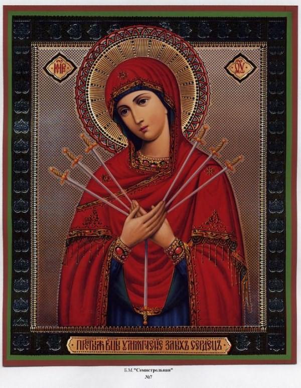 Открытка богородица семистрельная